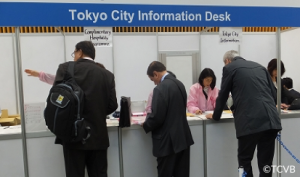 tokyo_city_information